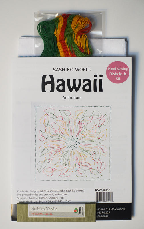 "Anthurium Sashiko Kit-  Hawaiian flora pattern on white fabric. finished size 13"" x13"" backing included. Kit includes sampler, thread and needle.Pattern washes out after stitching is finished    $20.50"