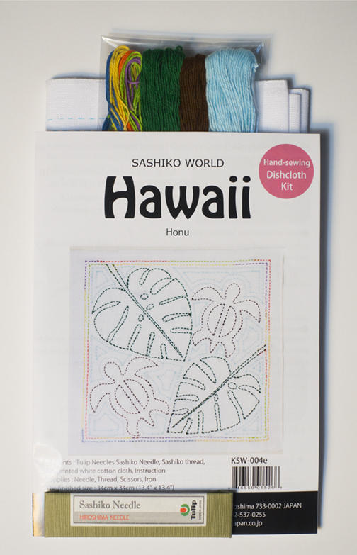 "Honu Sashiko Kit-  Hawaiian flora pattern on white fabric. finished size 13"" x13"" backing included.  Kit includes sampler, thread and needle.Pattern washes out after stitching is finished    $20.50"