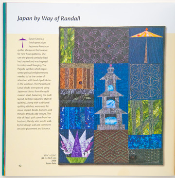 Japan by Way of Randall in Pieced Symbols  Quilt Blocks From the Global Village by Myrah Brown Green : IN PRINT : Easy Piecing: Sashiko Supplies: Shweshwe Fabric: Japanese Fabrics