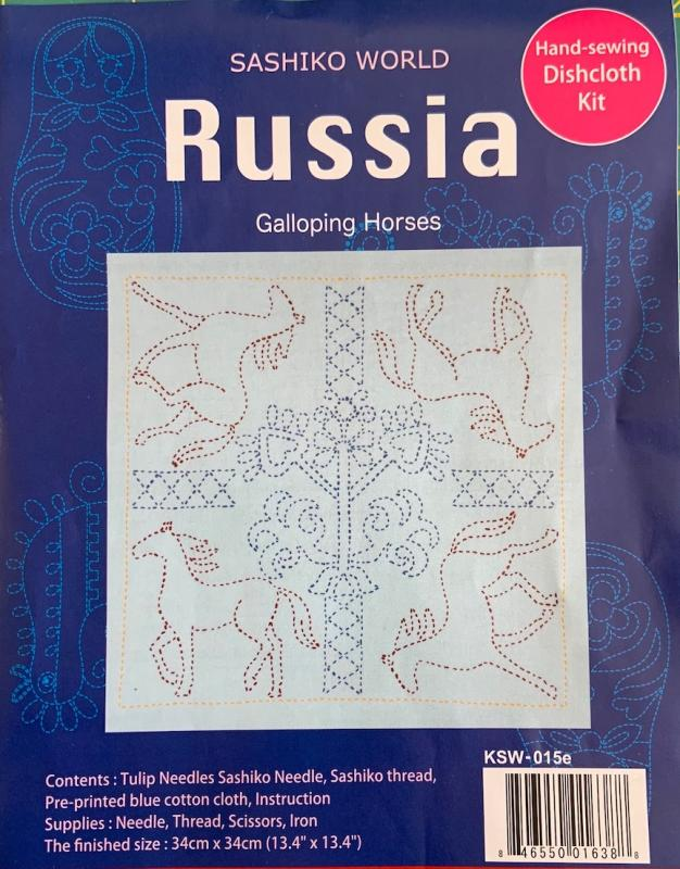 Russia Galloping Horses Sashiko kit- LIGHT BLUE FABRIC. Beginner. Design washes out and backing is included to make it into a pillow.  Finished size 13.4 x 13.4.  $20.50 Includes sampler, thread & needle-Sale $16.40 : Sashiko & Boro : Easy Piecing: Sashiko Supplies: Shweshwe Fabric: Japanese Fabrics
