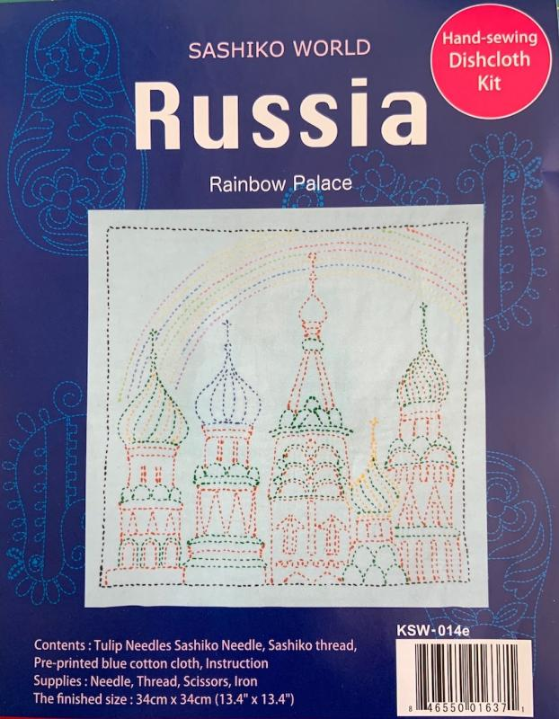 Russia Rainbow Palace Sashiko kit- LIGHT BLUE FABRIC. Beginner. Design washes out and backing is included to make it into a pillow.  Finished size 13.4 x 13.4.  $20.50 Includes sampler, thread & needle Sale $16.40 : Sashiko & Boro : Easy Piecing: Sashiko Supplies: Shweshwe Fabric: Japanese Fabrics