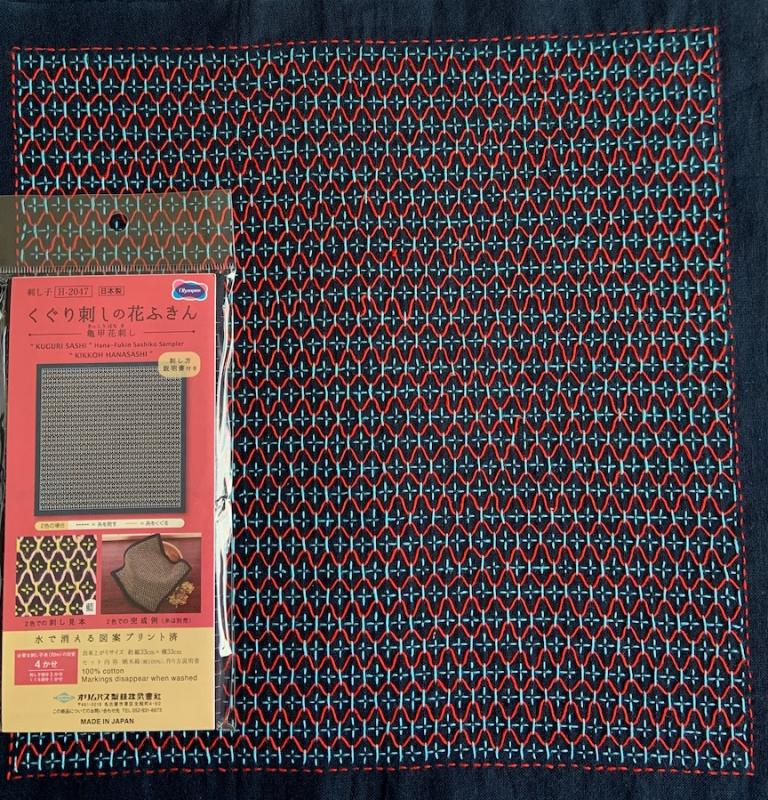 "Weave Sashiko Sampler. Navy blue. Finish your line stitching then weave the thread to create the pattern Design washes out and backing is included to make it into a pillow.  Finished size 12 x 12"". Thread not included. We have the threads. $11.99 : Sashiko Samplers : Easy Piecing: Sashiko Supplies: Shweshwe Fabric: Japanese Fabrics"