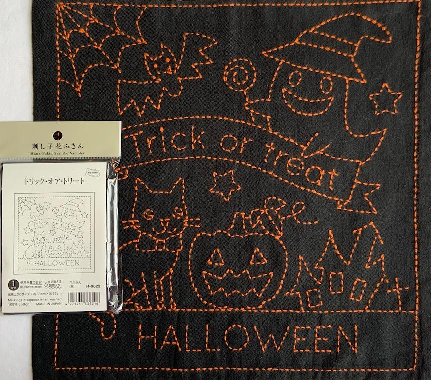 "Halloween Sashiko Sampler. Black. Very easy. Design washes out and backing is included to make it into a pillow.  Finished size 12 x 12"". Thread not included. We have the threads. You need one package. $11.99 : Sashiko Samplers : Easy Piecing: Sashiko Supplies: Shweshwe Fabric: Japanese Fabrics"