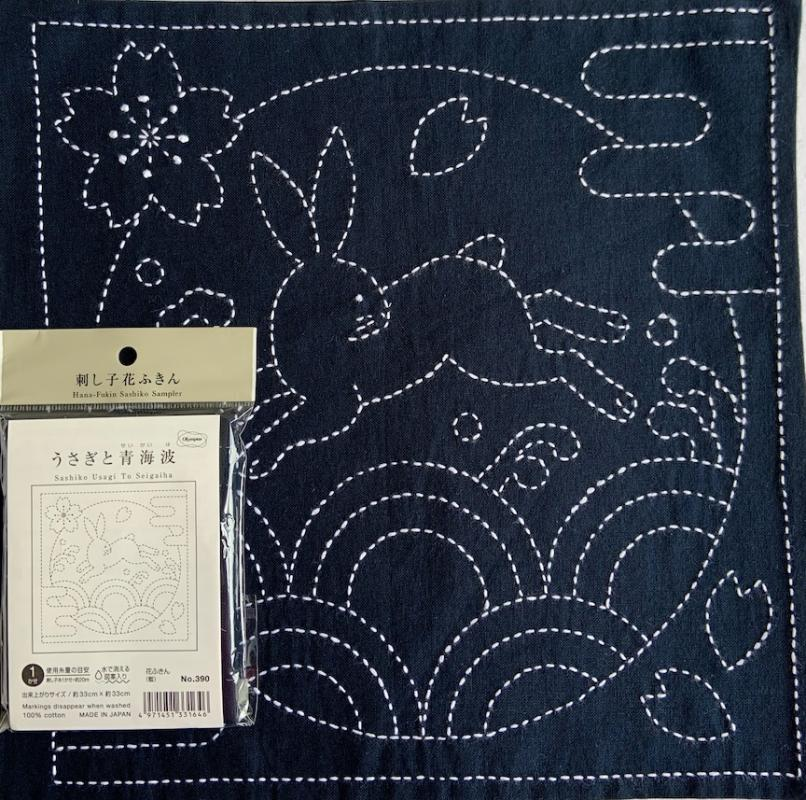 "Bunny Rabbit Sashiko Sampler. Navy blue. Very easy. Design washes out and backing is included to make it into a pillow.  Finished size 12 x 12"". Thread not included. We have the threads. You need one package. $11.99 : Sashiko Samplers : Easy Piecing: Sashiko Supplies: Shweshwe Fabric: Japanese Fabrics"