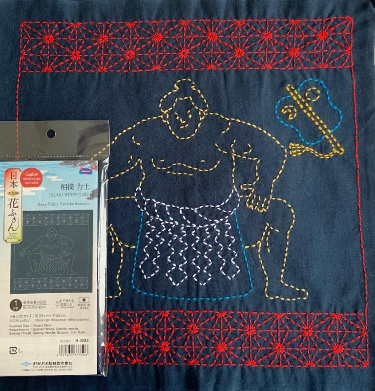 "Sumo Wrestler Sashiko Sampler. Navy blue. Very easy. Design washes out and backing is included to make it into a pillow.  Finished size 12 x 12"". Thread not included. We have the threads. $11.99 : Sashiko Samplers : Easy Piecing: Sashiko Supplies: Shweshwe Fabric: Japanese Fabrics"