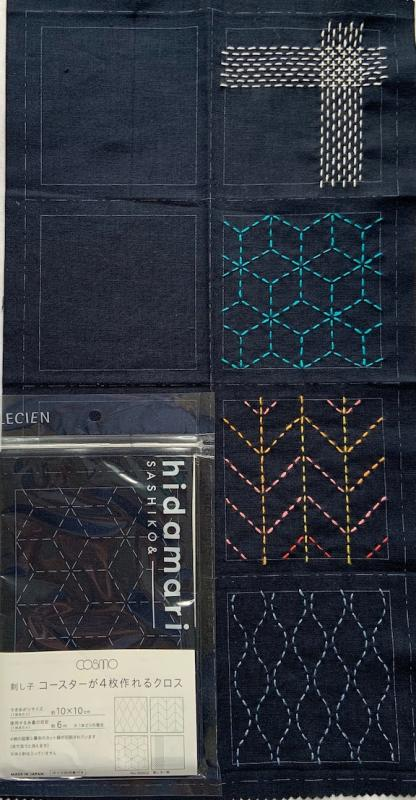 Hidamari Sashiko Coaster Sampler- Navy- 4 patterns, each finishes 4 x 4 Design  washes out and backing included. Takes one package of thread to do all 4 patterns. $11.99 : Sashiko Samplers : Easy Piecing: Sashiko Supplies: Shweshwe Fabric: Japanese Fabrics