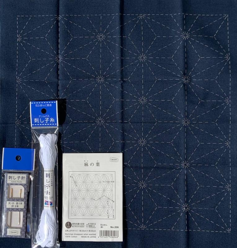 Beginner Navy Sashiko Sampler kit-  Hemp pattern- Follow the pre-printed lines to complete. Pattern washes out and backing included to make it into a pillow. Finished size 12  $17.70 Includes sampler, thread and needle : Sashiko Kits : Easy Piecing: Sashiko Supplies: Shweshwe Fabric: Japanese Fabrics